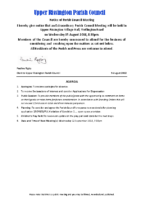 Agenda for Extraordinary PC Meeting on 15 August 2018